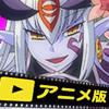 <Mシチュ作品紹介> もんむす・くえすと #1「外伝・サキュバス幻想(ファンタジー)」